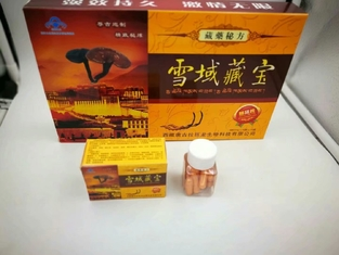 Lasting Effect Sexual Male Enlargement Pills / Powerful Male Libido Medicine