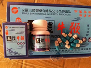 China Santi Capsule Natural Male Sex Enhancement Pills Preventing Erectile Sex Pills factory